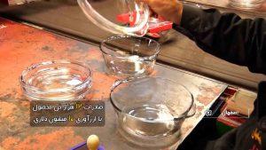 فروش بلور اصفهان
